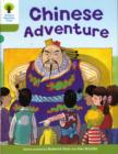 Image for Chinese adventure