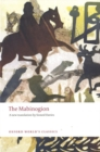 Image for The Mabinogion
