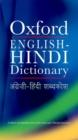 Image for Oxford English-Hindi dictionary