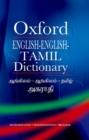 Image for Oxford English-English-Tamil dictionary