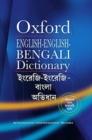 Image for English-English-Bengali dictionary