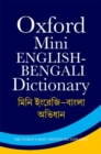 Image for Mini English-Bengali dictionary