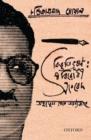 Image for Bibhutibhushan  : swabirodhi sangbed, apur jibon theke aranyajagat