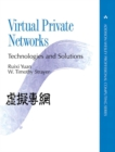 Image for Virtual private networks  : technologies and solutions