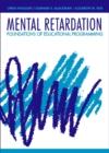Image for Mental Retardation : Foundations of Educational Programming