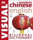 Image for Mandarin Chinese English visual bilingual dictionary
