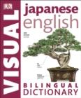 Image for Japanese English visual bilingual dictionary