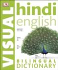 Image for Hindi English visual bilingual dictionary
