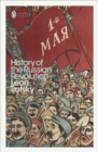 Image for The history of the Russian Revolution