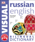 Image for Russian English bilingual visual dictionary