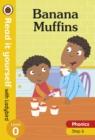 Image for Banana muffins