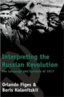Image for Interpreting the Russian Revolution  : the language and symbols of 1917