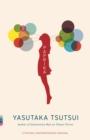 Image for Paprika: A Novel