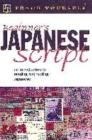 Image for Beginner's Japanese script