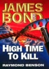 Image for High time to kill