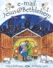 Image for e-mail - Jesus@Bethlehem