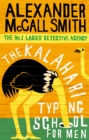 Image for The Kalahari typing school for men