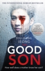 Image for The good son