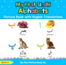 Image for My First Sindhi Alphabets Picture Book with English Translations : Bilingual Early Learning & Easy Teaching Sindhi Books for Kids