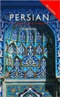 Image for Colloquial Persian  : the complete course for beginners