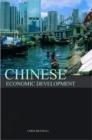 Image for Chinese economic development