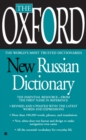Image for The Oxford new Russian dictionary  : Russian-English, English-Russian