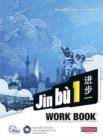 Image for Jáin báu Chinese1: Workbook