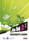 Image for Jáin báu 2: Teacher guide