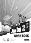 Image for Jin Bu 2 Workbook Pack