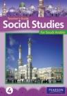 Image for KSA Social Studies Teacher's Guide - Grade 4