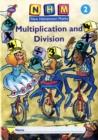 Image for New Heinemann Maths Yr2, Multiplication Activity Book (8 Pack)