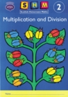 Image for Scottish Heinemann Maths 2, Multiplication and Divison Activity Book 8 Pack