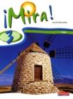 Image for {Mira! 3: Verde