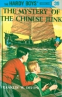 Image for Hardy Boys 39: The Mystery of the Chinese Junk