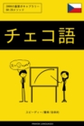 Image for Foreign language ebook