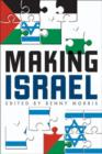 Image for Making Israel