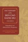 Image for Dictionary of the Ben cao gang mu, Volume 2 : Geographical and Administrative Designations