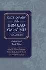 Image for Dictionary of the Ben cao gang mu, Volume 3: Persons and Literary Sources