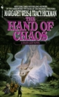 Image for The Hand of Chaos : A Death Gate Novel, Volume 5