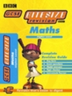 Image for Maths: Higher level