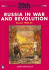 Image for Russia in War and Revolution: Russia 1900-24 3rd Booklet of Second Set