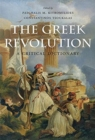 Image for The Greek revolution  : a critical dictionary