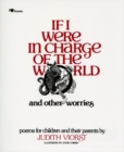 Image for If I Were in Charge of the World : And Other Worries