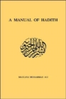 Image for Manual Of Hadith
