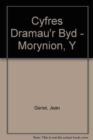 Image for Cyfres Dramau'r Byd - Morynion, Y