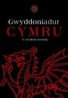 Image for Gwyddoniadur Cymru/Encyclopedia of Wales : Pecyn Dwy-Gyfrol/Two-Volume Pack