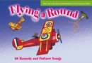 Image for Flying around  : 88 rounds and partner songs