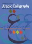 Image for Arabic calligraphy  : naskh script for beginners