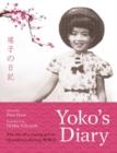 Image for Yoko's Diary