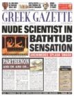 Image for The Greek Gazette